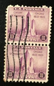 729 Federal Building, Circulated pair, Vic's Stamp Stash