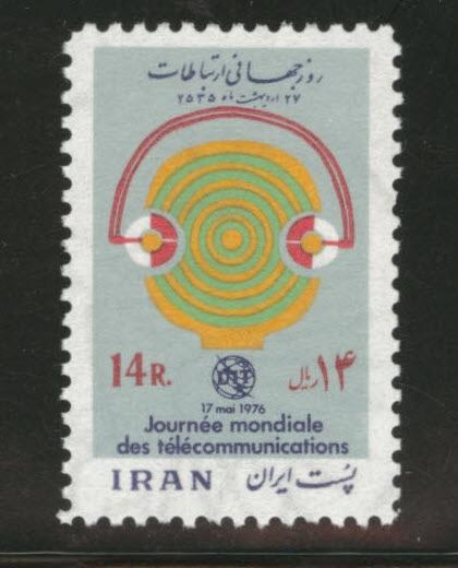 IRAN Persia Scott 1900 MNH** 1976 telecommunication stamp