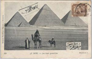 57290  -  EGYPT - POSTAL HISTORY: MAXIMUM CARD 1905 - Pyramids