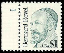 PCBstamps    US #2193 $1.00 Bernard Revel, 1986, MNH, (1)