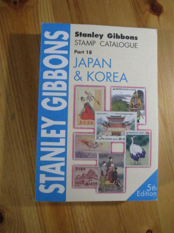VEGAS - 2008 5th Edition - Stanley Gibbons Japan & Korea Stamp Catalogue - CV116