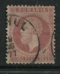 Romania 1872 50 bani rose CDS used