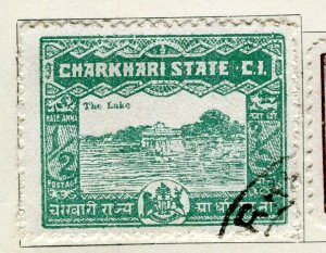 INDIA CHARKARI; 1931 early pictorial issue fine used 1/2a. value