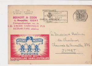 Belgium 1955 3 Mills Pudding with Vanillasticks Advert Stamps Card ref R 16281