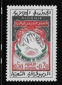 Algeria 1963 National Solidarity Fund Sc B97 MNH A1338