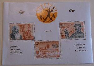 Belgium 605a MNH Medicine Topical Cat $4.00