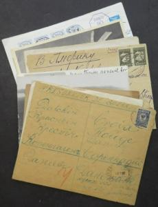 EDW1949SELL : RUSSIA Collection of 11 covers or Post Cards.