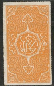 Saudi Arabia, Hejaz Scott L4 MH* stamp