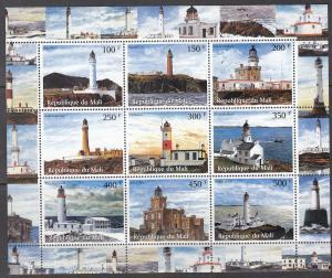 Mali, Sc # UNK (10), MNH, 1998, Lighthouses