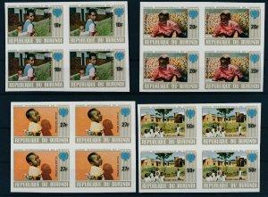 [I1312] Burundi 1979 good set of stamps very fine MNH imperf