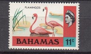 J26642 1971 bahamas part of set  #322 flamingos birds