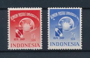 [96542] Indonesia 1949 UPU 75th Anniversary  MNH