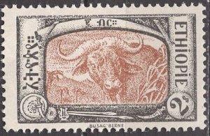 Ethiopia; 1919: Sc. # 130: O/Used Single Stamp
