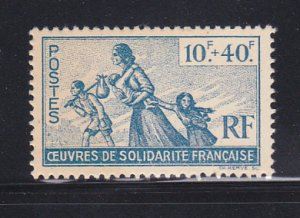 French Colonies B7 Set MNH Refugee Family