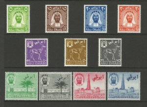 Abu-Dhabi 1964 1st Definitive Set Complete MNH Pristine unmounted mint SG1-SG11