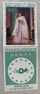 Cameroun 1968 Philexafrique art with label, folded, MNH. Scott C117 CV $3.25