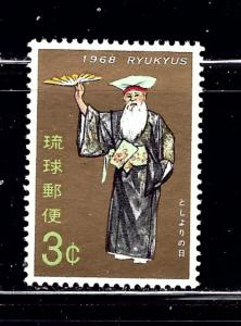 Ryukyu Is 172 MNH 1968 issue
