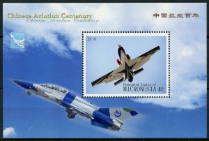 Micronesia 2007 MNH Chinese Aviation Centenary Aeropex 1v S/S Military Stamps
