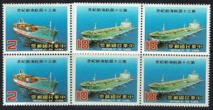 China (ROC) - SC# 2418 - 2419 - Blocks of 4 - Mint Never Hinged - Lot 042416