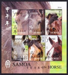Samoa Chinese Year of the Horse MS SC#1166
