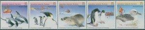 AAT 1988 SG79-83 Environment Conservation Technology set MNH
