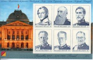 Belgium 1748 MNH