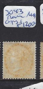 INDIA    (P1012B)  QV   2A  SG  43   SCARCE   MOG   COPY 1