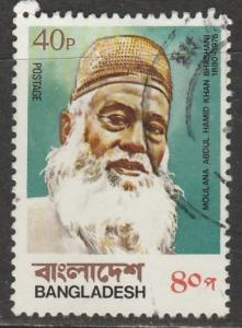 Bangladesh  1979  Scott No. 160 (O)