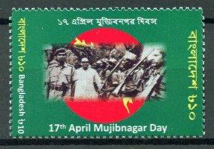 Bangladesh 2019 MNH Mujibnagar Day War of Liberation 1971 1v Set Military Stamps
