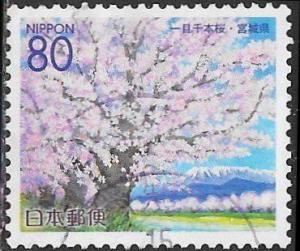 Japan Z400 Used - Cherry Blossoms (Miyagi)