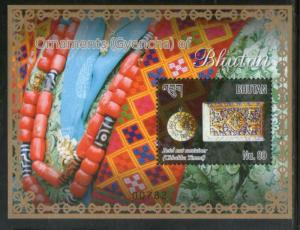 Bhutan MNH S/S 12615 Ornaments Gems jewelry 2015