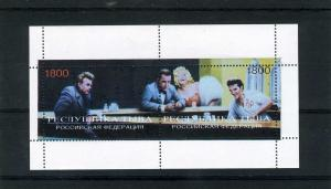 TUVA 1998 JAMES DEAN MARILYN MONROE Sheet Perforated Mint (NH)