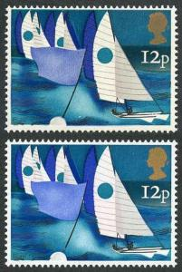 SG983 1975 12p Sailing with Rosy and part of Black omitted U/M