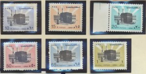 Saudi Arabia Stamp Scott #872-4 And 880-2, Mint Never Hinged - Free U.S. Ship...