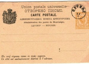 MONTENEGRO Postal Stationery Reply Card Super CDS CTO c1885{samwells-covers} ST1