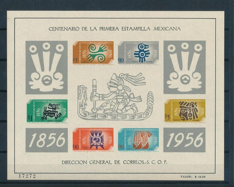 [15071] Mexico 1956 Centenary of Mexican stamp Imperf. Sheet MNH