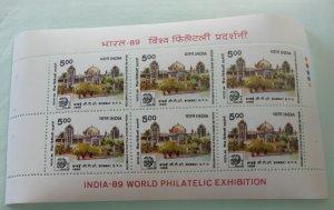 India GPO Bombay. ...MNH...India 89 WPE