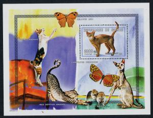 Guinea MiBK 599 MNH Cats, Butterflies