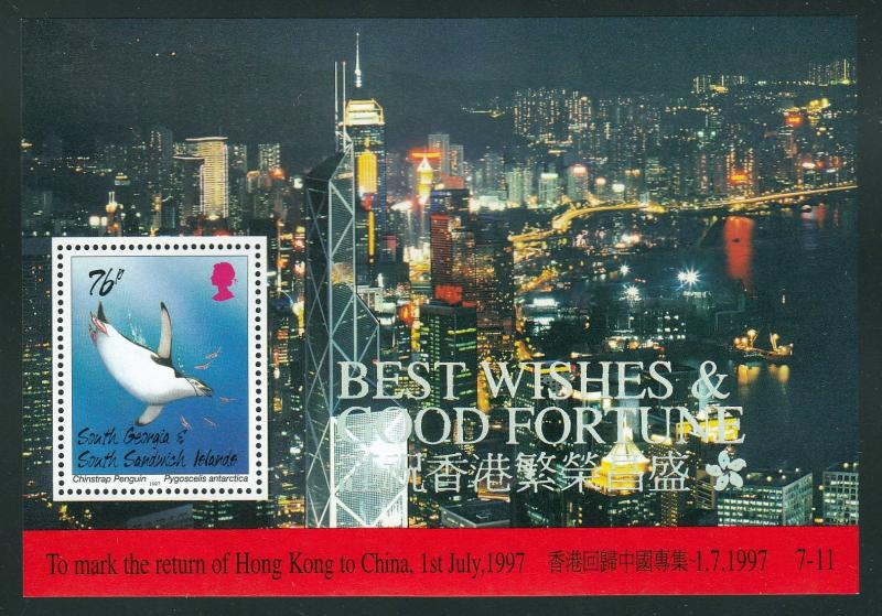 South Georgia and Sandwich Islands #211a Hong Kong to China S/S, MNH