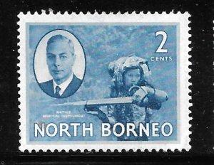 North Borneo 245: 2c Musical Instrument, MH, F-VF