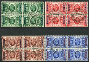 Morocco SG62/5 1935 Silver Jubilee SG69/71 Fine used Block of Four