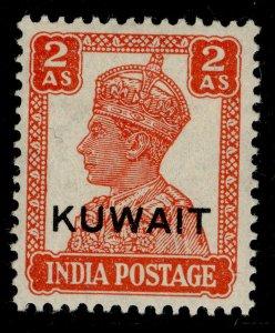 KUWAIT GVI SG57, 2a vermilion, LH MINT.
