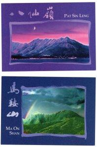 1996 Hong Kong Postage Prepaid Picture Card No.1  Hong Kong Mountains set MINT