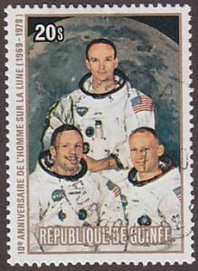 Guinea 814 Hinged CTO 1980 Apollo 11 Space Mission