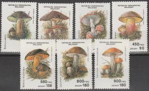 Malagasy #1001C-I MNH VF CV $8.50 (SU715)