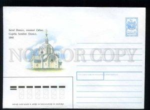 276858 MOLDOVA 1992 year Sitnikova chapel Donici postal COVER