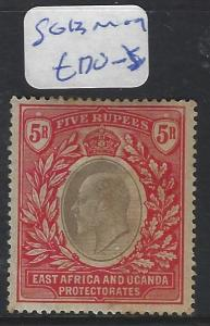 EAST AFRICA AND UGANDA (PP1111B)  KE 5R  SG 13    MOG