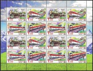 Tajikistan 2013 Trains Sheet of 16 MNH**