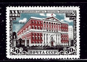 Russia 1125 MH 1947 issue    (ap1968)