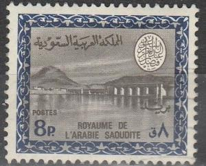 Saudi Arabia #468 F-VF Used CV $3.25 (116)